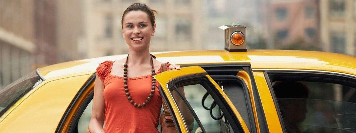 Промокоды на такси